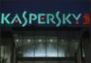 Британская разведка подозревает антивирусы Касперского в шпионаже. Сотрудничество Barclays и Касперского