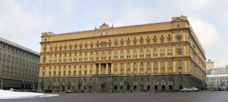 ФСБ-России